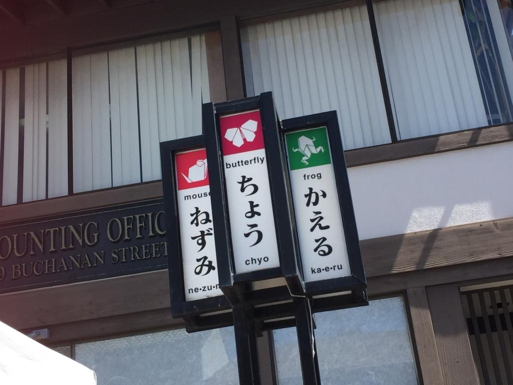 f:id:sukiyaki3205:20180618233359j:plain