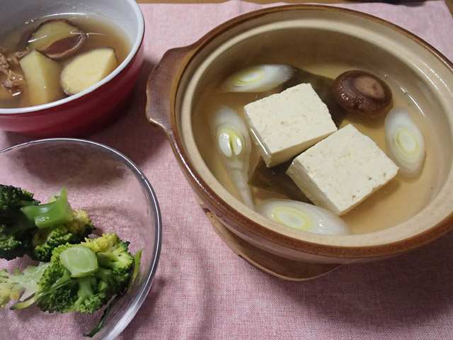 f:id:sukiyaki_monogatari:20170214200627j:image:w360