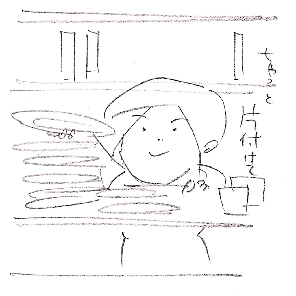 f:id:sukkirihome:20170228134121j:image