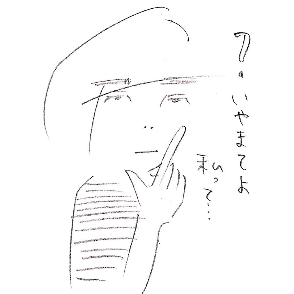 f:id:sukkirihome:20170228134140j:image