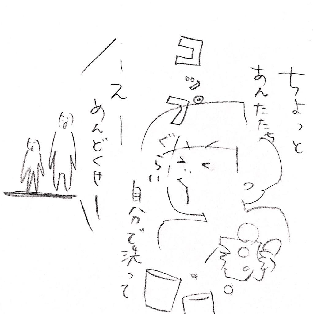 f:id:sukkirihome:20170228143914j:image
