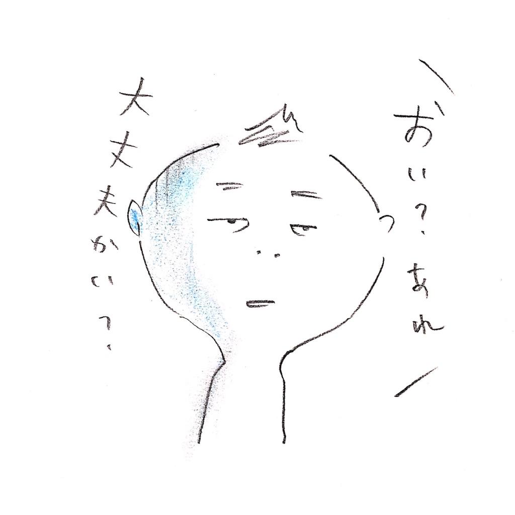 f:id:sukkirihome:20170228164109j:image