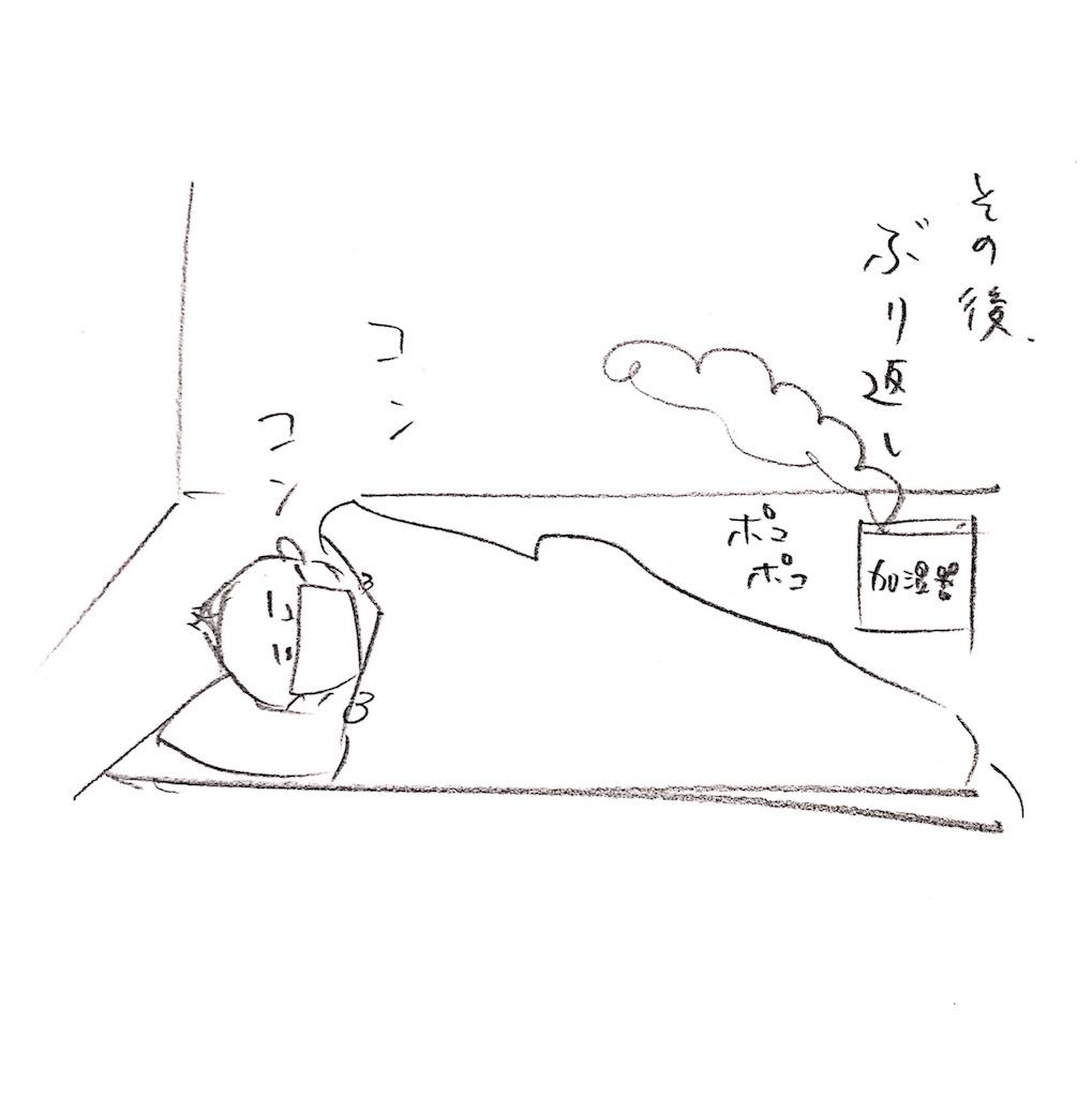 f:id:sukkirihome:20170228164202j:image