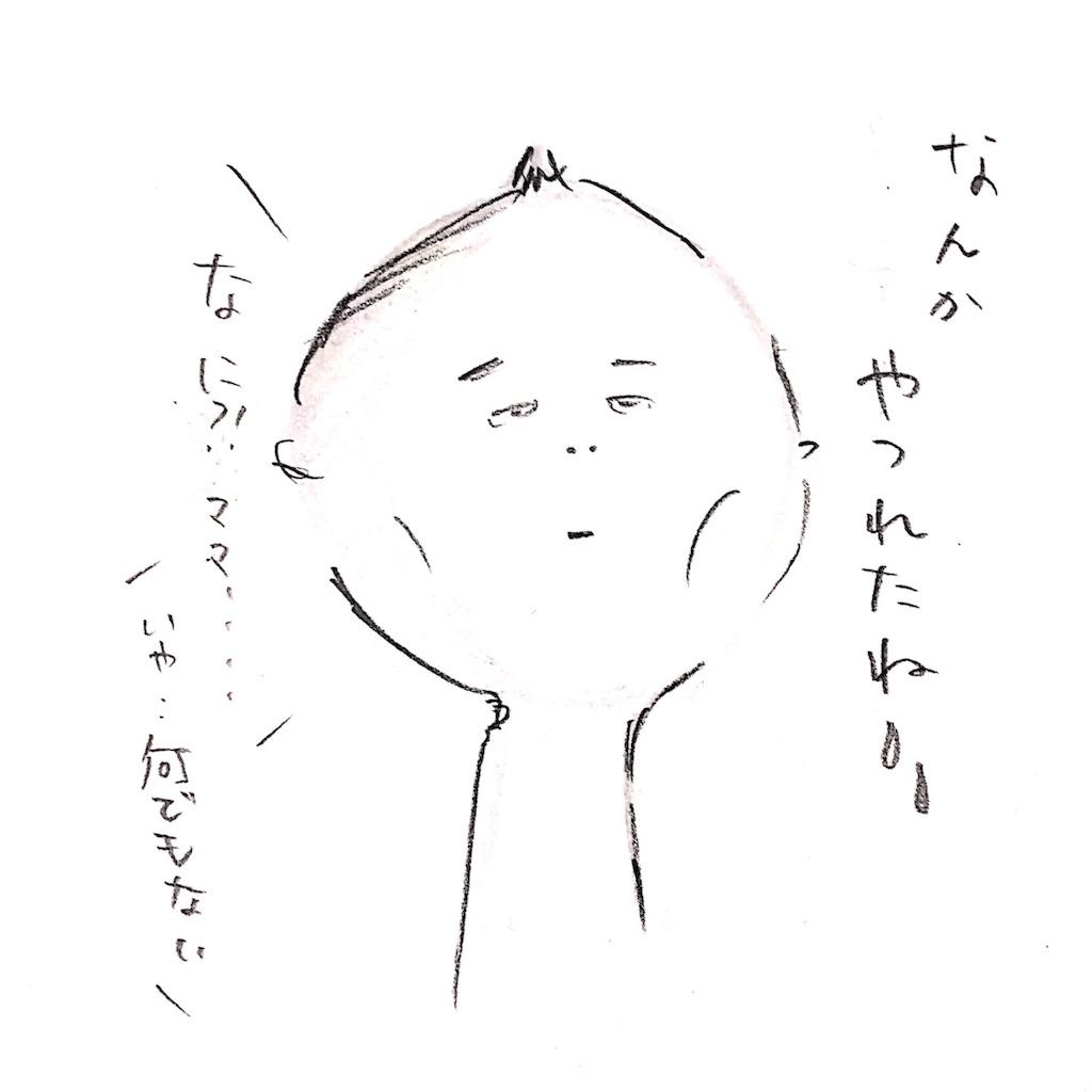 f:id:sukkirihome:20170228164210j:image