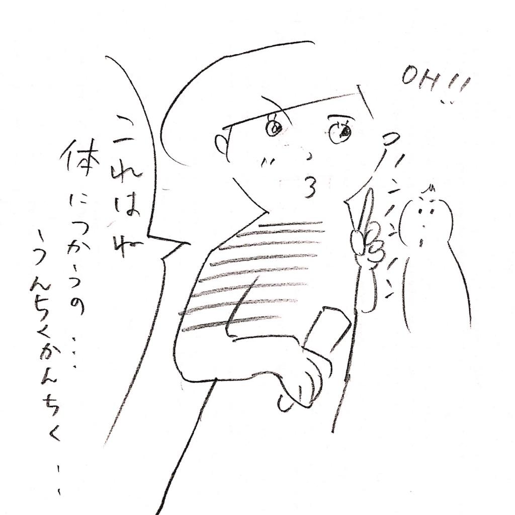 f:id:sukkirihome:20170301210753j:image