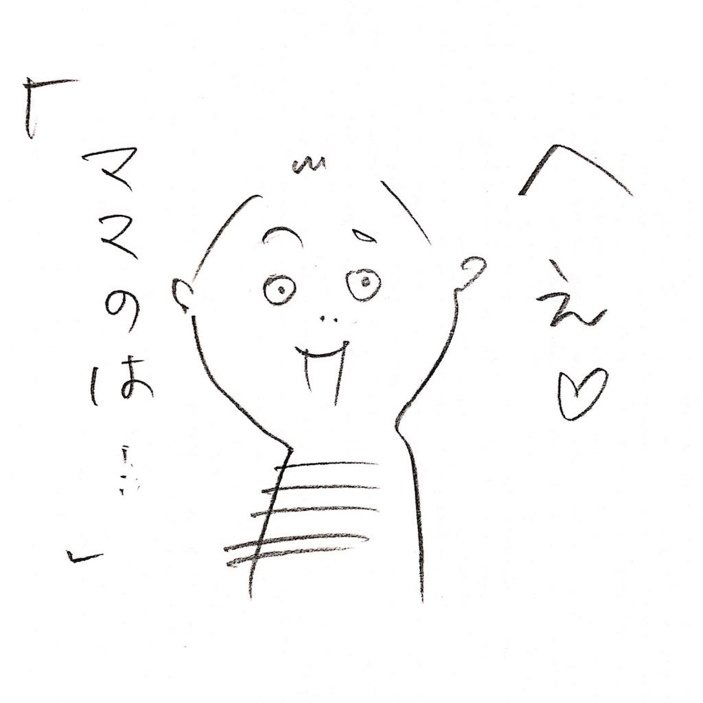 f:id:sukkirihome:20170301210818j:image