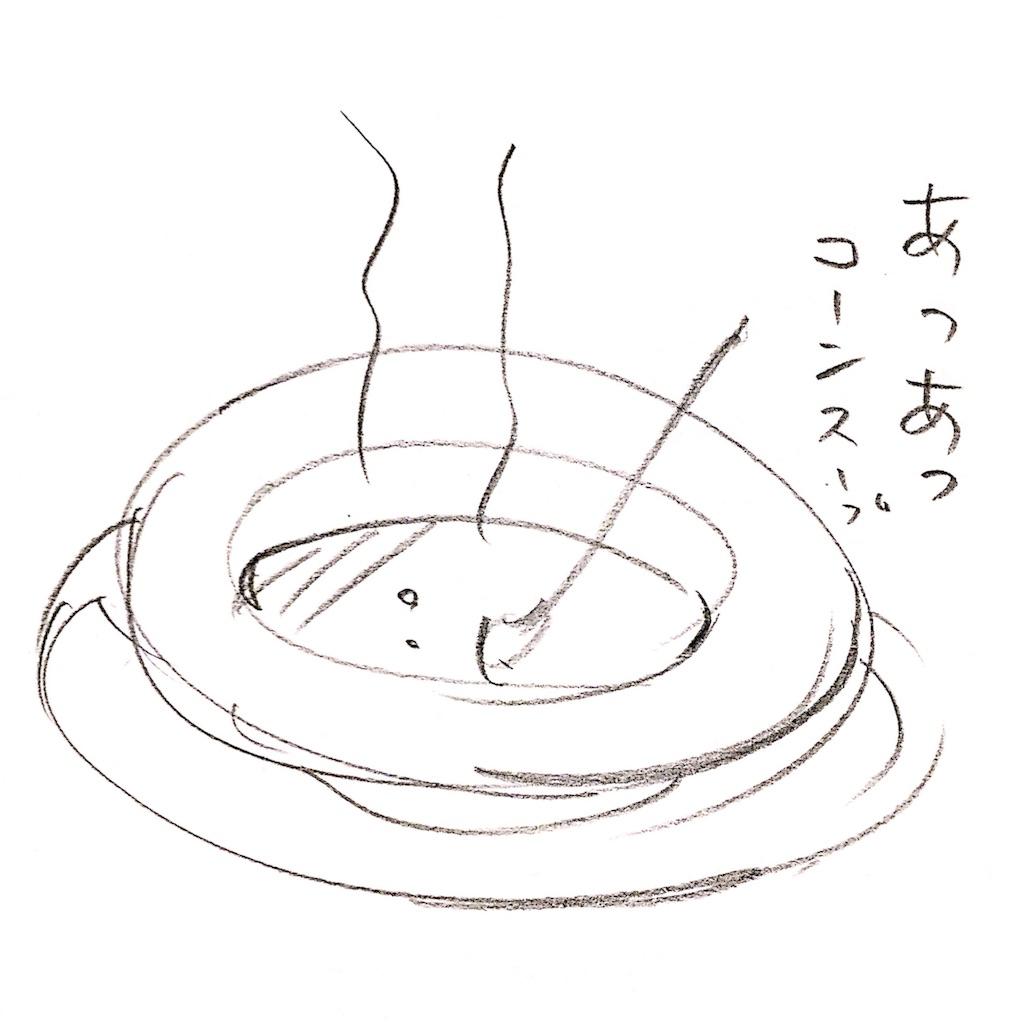f:id:sukkirihome:20170304194924j:image