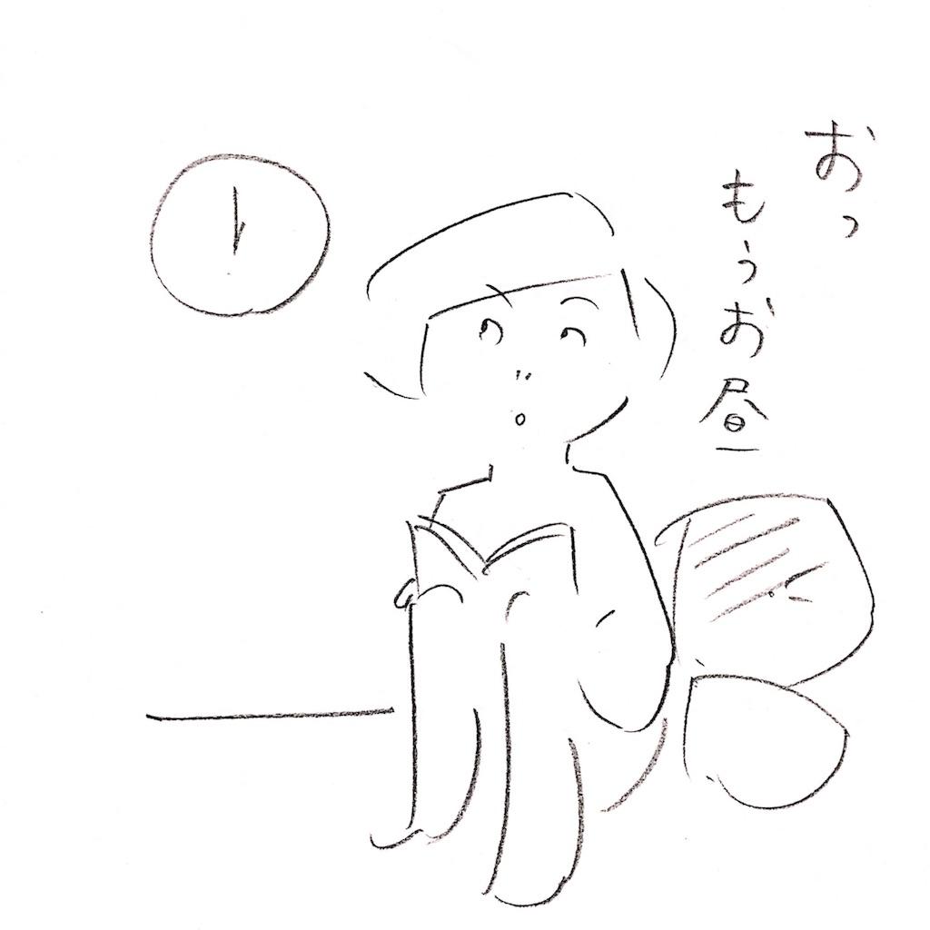 f:id:sukkirihome:20170305164936j:image