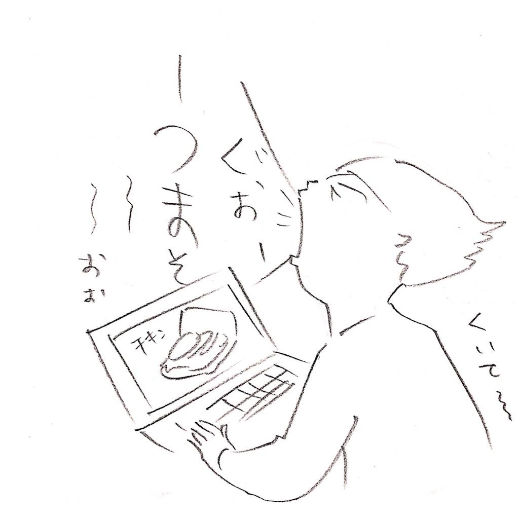 f:id:sukkirihome:20170305164949j:image