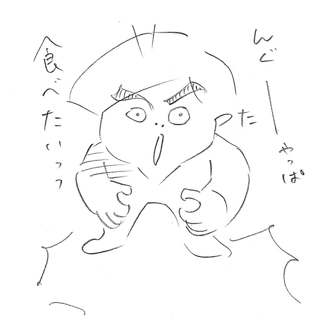f:id:sukkirihome:20170305165000j:image