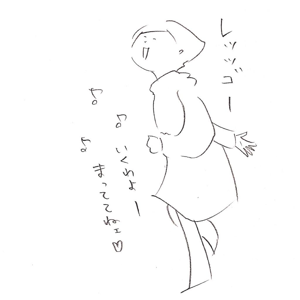 f:id:sukkirihome:20170305165007j:image