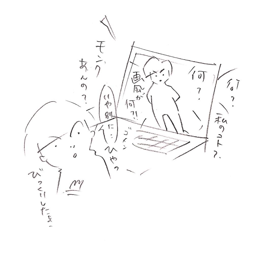 f:id:sukkirihome:20170308163847j:image