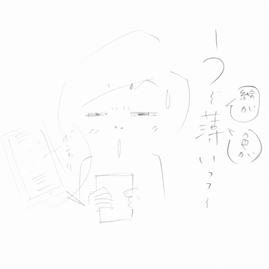 f:id:sukkirihome:20170308223932j:image