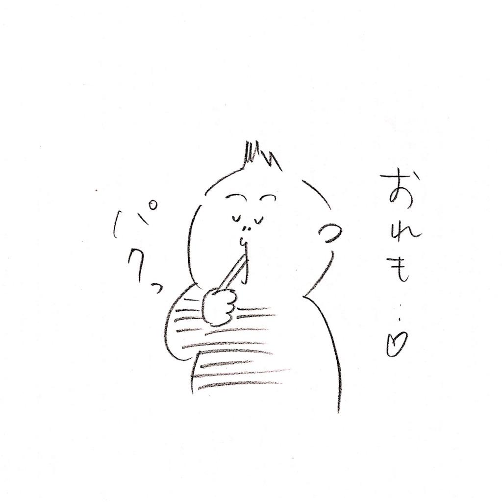 f:id:sukkirihome:20170309222002j:image