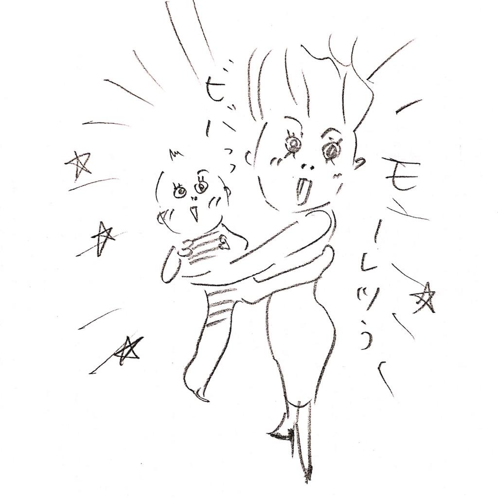 f:id:sukkirihome:20170309222027j:image