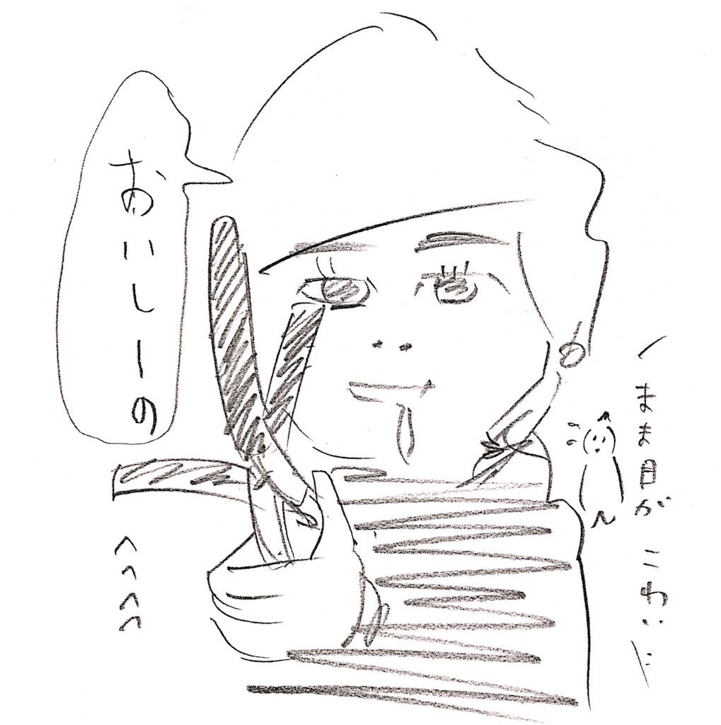 f:id:sukkirihome:20170309222116j:image