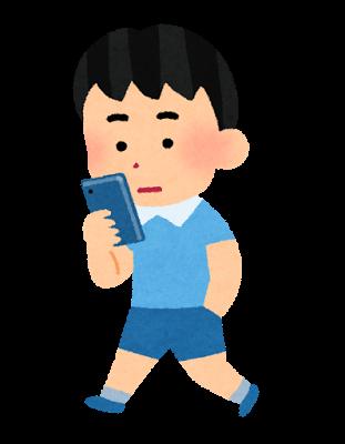 f:id:sukoburusuzume:20161004205432p:plain