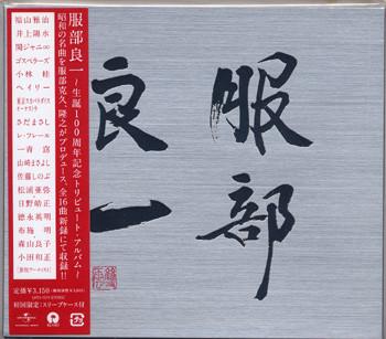 f:id:sukonbu-1pachi:20080920233130j:image