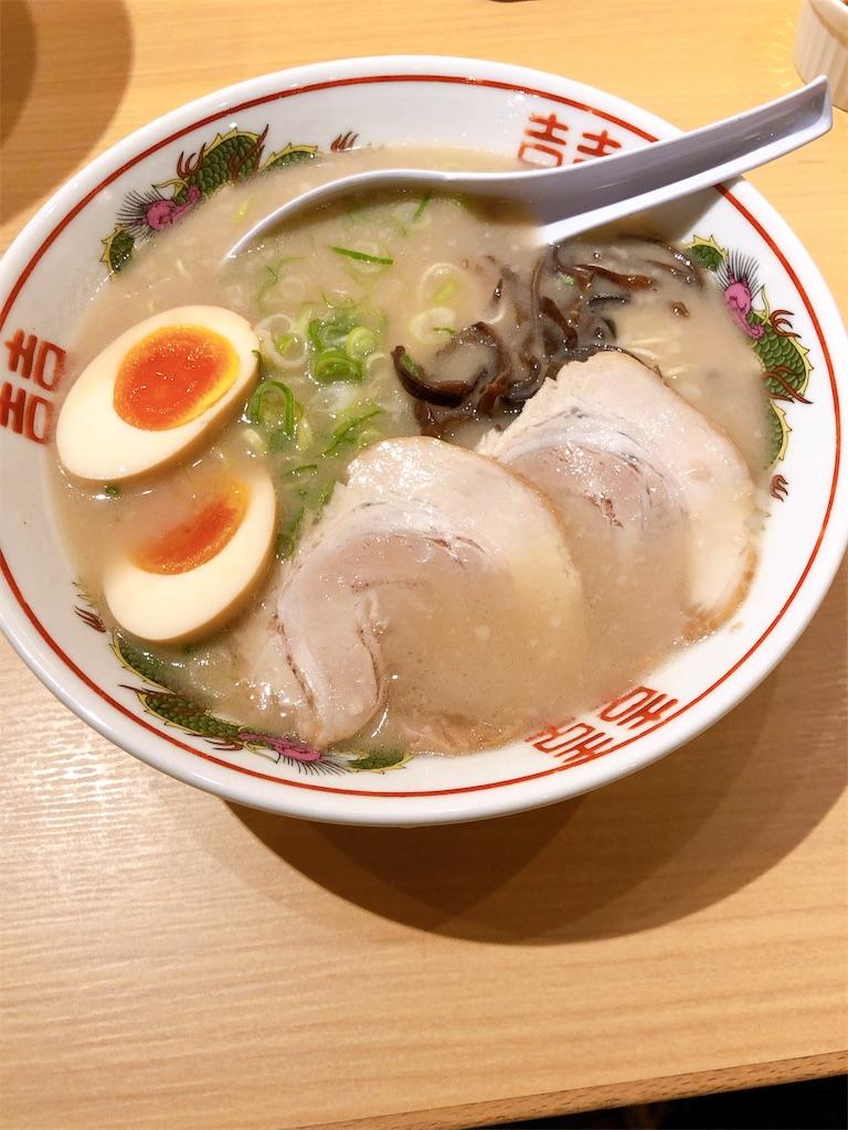 f:id:sukonishiki:20190817215142j:image