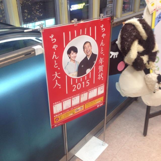f:id:sukosimo_samuku_nice:20150128181607j:plain