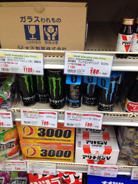 f:id:sukosimo_samuku_nice:20150130184622j:plain