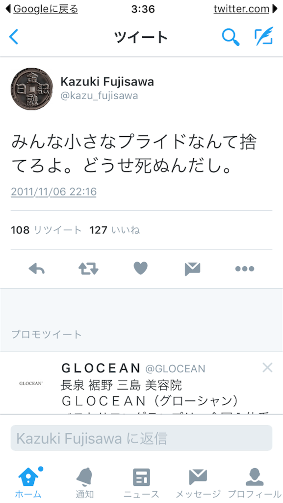 f:id:sukosimo_samuku_nice:20160922033652p:image