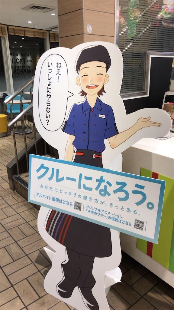 f:id:sukosimo_samuku_nice:20170408000817j:image