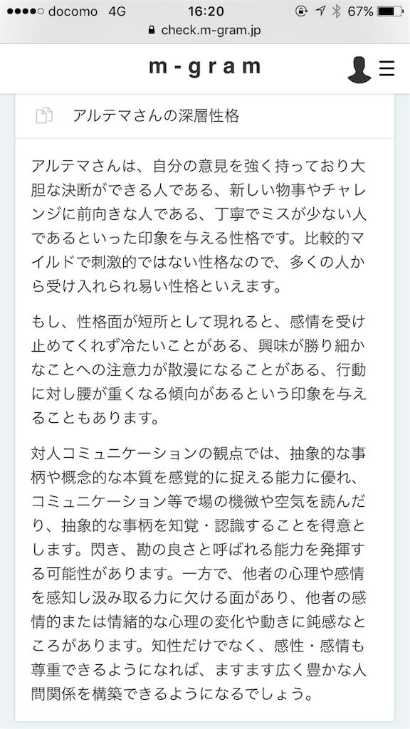 f:id:sukosimo_samuku_nice:20170611165933p:image