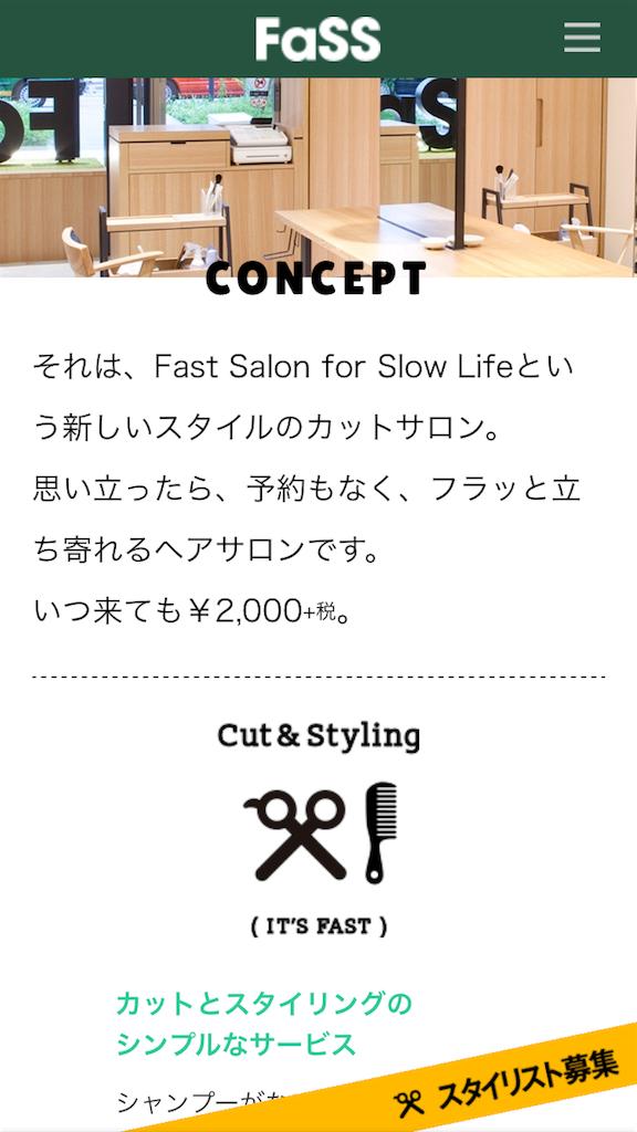 f:id:sukosimo_samuku_nice:20170616000511p:image