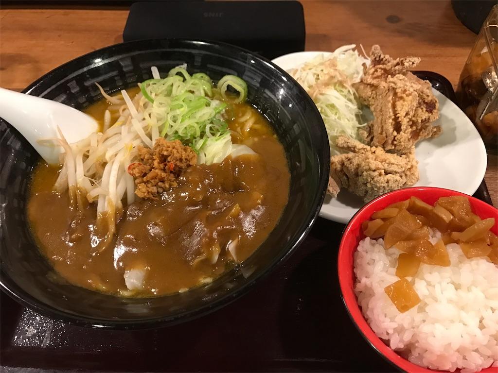 f:id:sukosimo_samuku_nice:20170618192526j:image