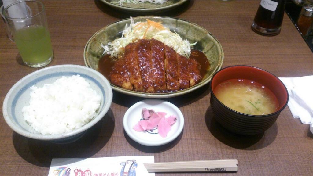 f:id:sukosimo_samuku_nice:20170618192605j:image