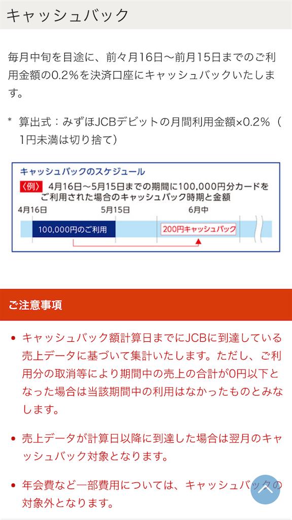 f:id:sukosimo_samuku_nice:20170619210605p:image