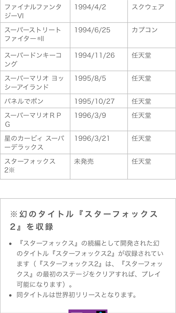f:id:sukosimo_samuku_nice:20170627232318p:image