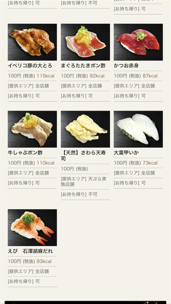 f:id:sukosimo_samuku_nice:20170702204745p:image