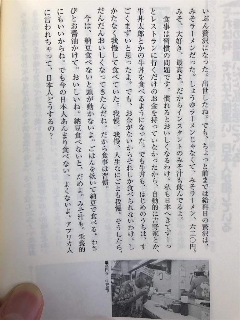 f:id:sukosimo_samuku_nice:20170703104329j:image