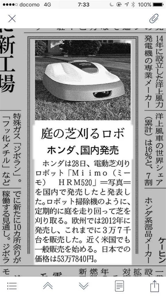 f:id:sukosimo_samuku_nice:20170704212112p:image