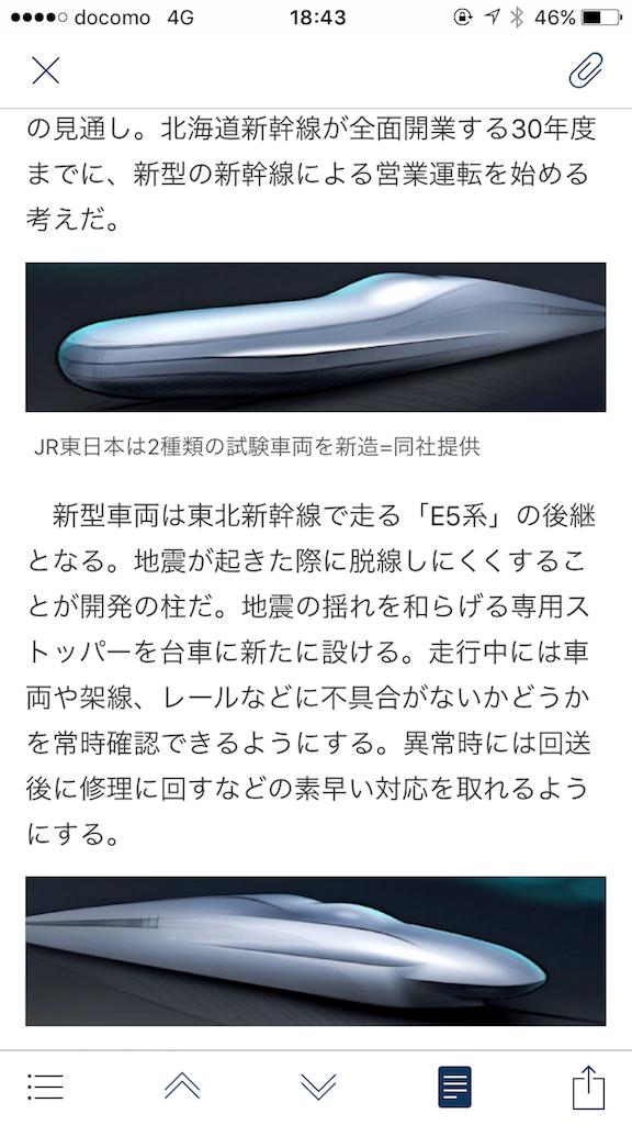f:id:sukosimo_samuku_nice:20170710184436p:image