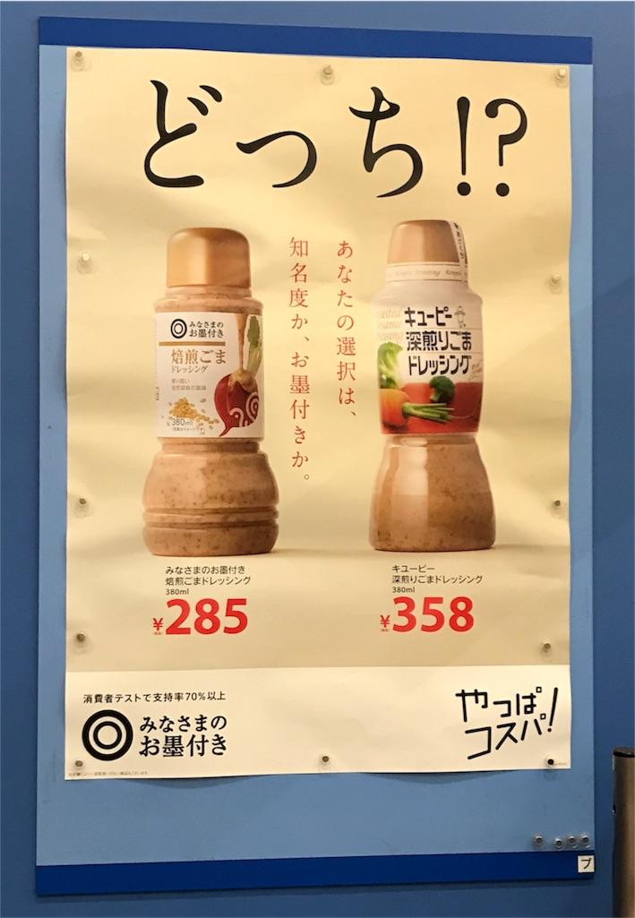 f:id:sukosimo_samuku_nice:20170713012617j:image