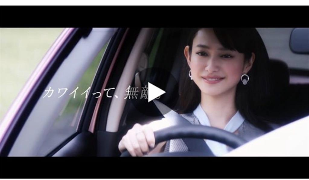 f:id:sukosimo_samuku_nice:20170713223238j:image