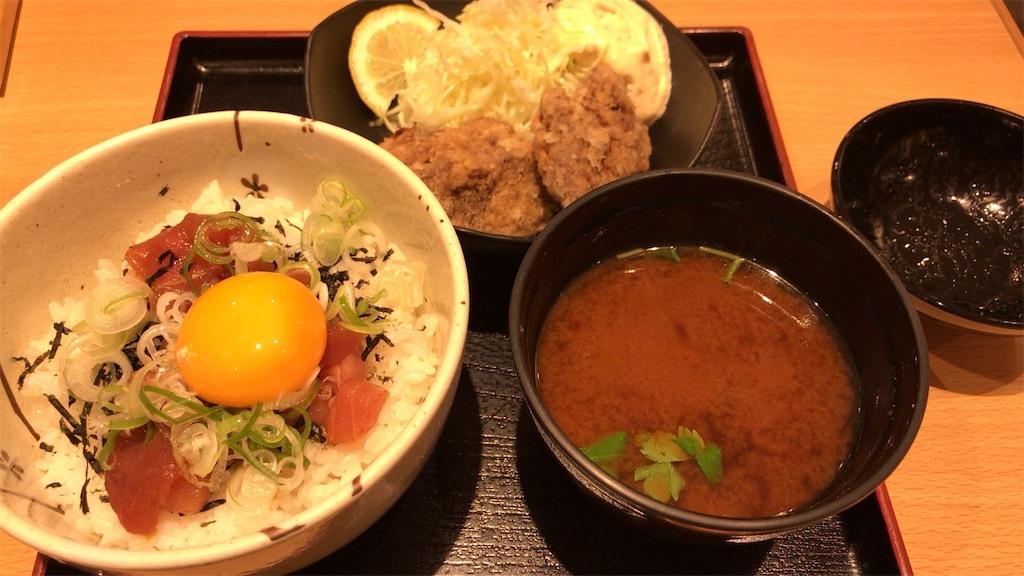 f:id:sukosimo_samuku_nice:20170718154753j:image
