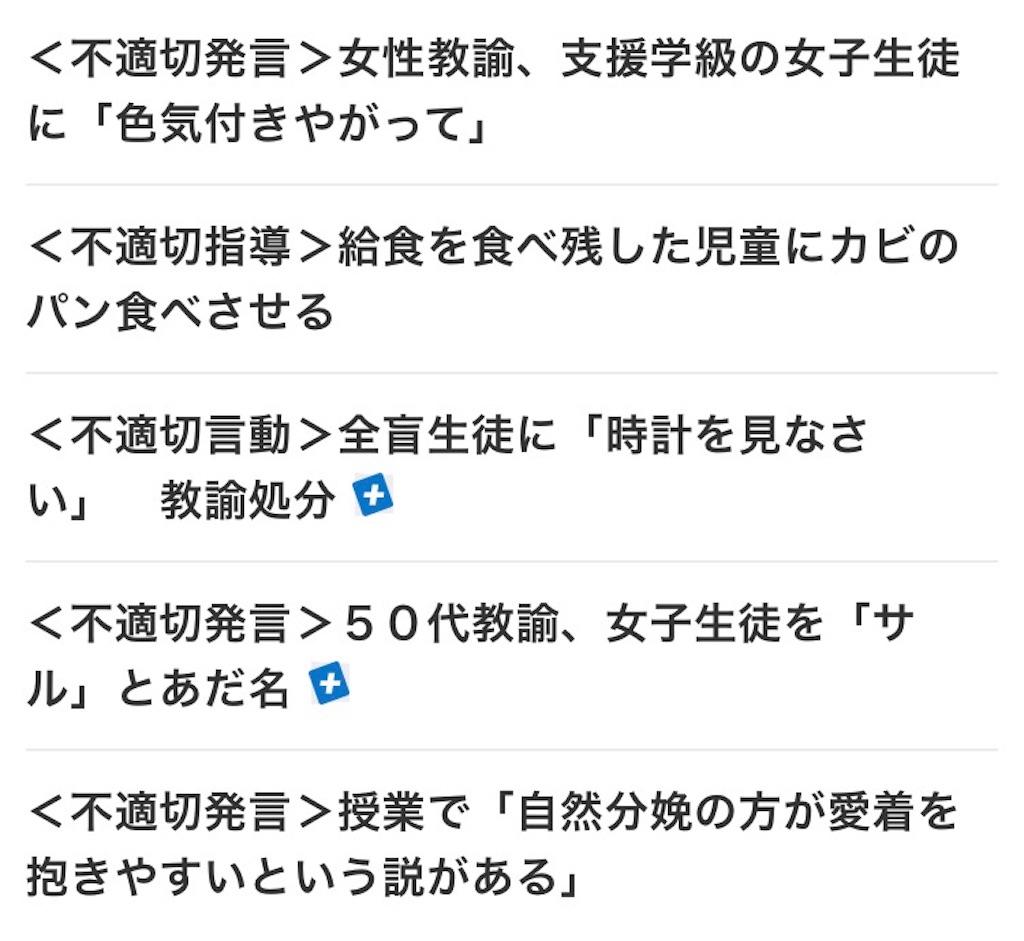 f:id:sukosimo_samuku_nice:20170718184925j:image