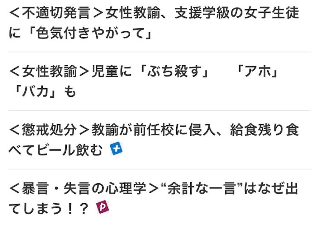 f:id:sukosimo_samuku_nice:20170718184928j:image