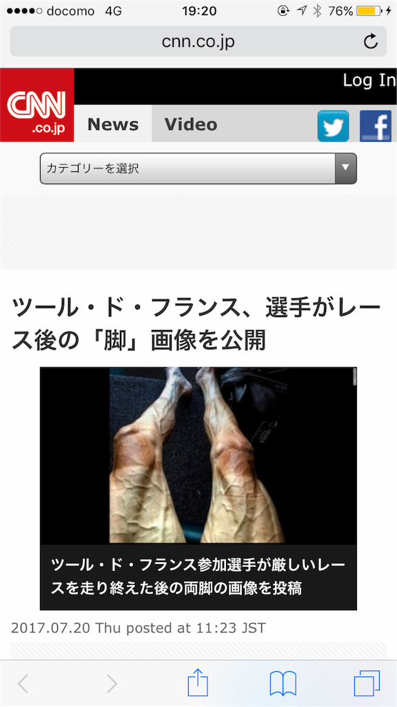f:id:sukosimo_samuku_nice:20170720222301p:image