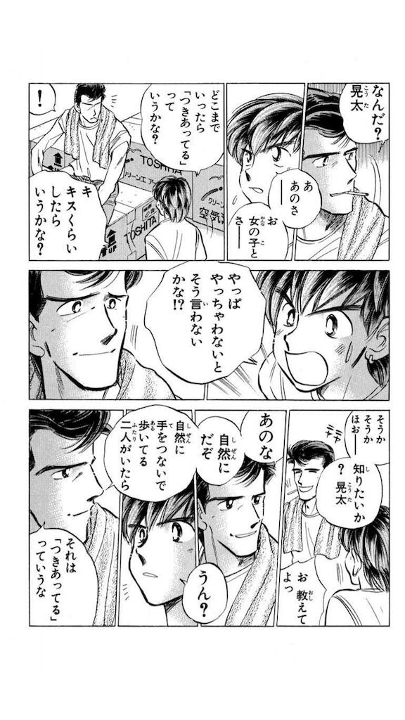 f:id:sukosimo_samuku_nice:20170724215907p:image