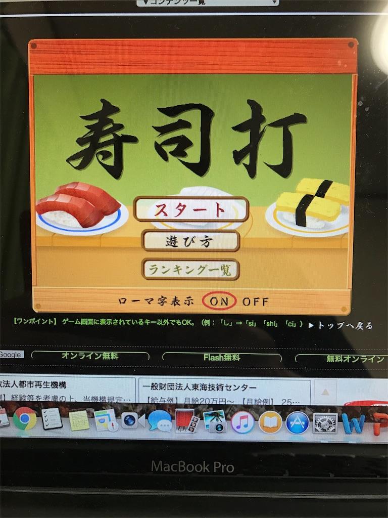 f:id:sukosimo_samuku_nice:20170804234523j:image