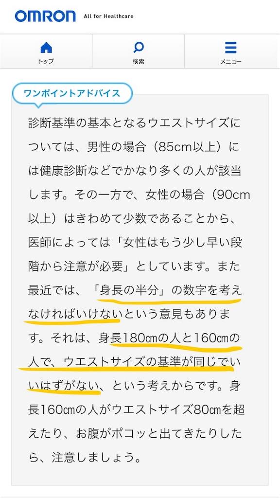 f:id:sukosimo_samuku_nice:20170806214351j:image