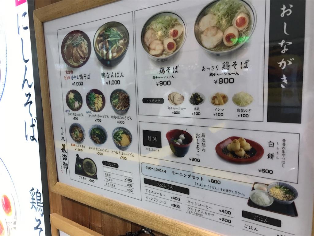 f:id:sukosimo_samuku_nice:20170810043828j:image
