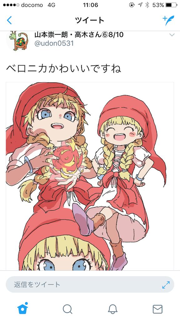 f:id:sukosimo_samuku_nice:20170810110734p:image