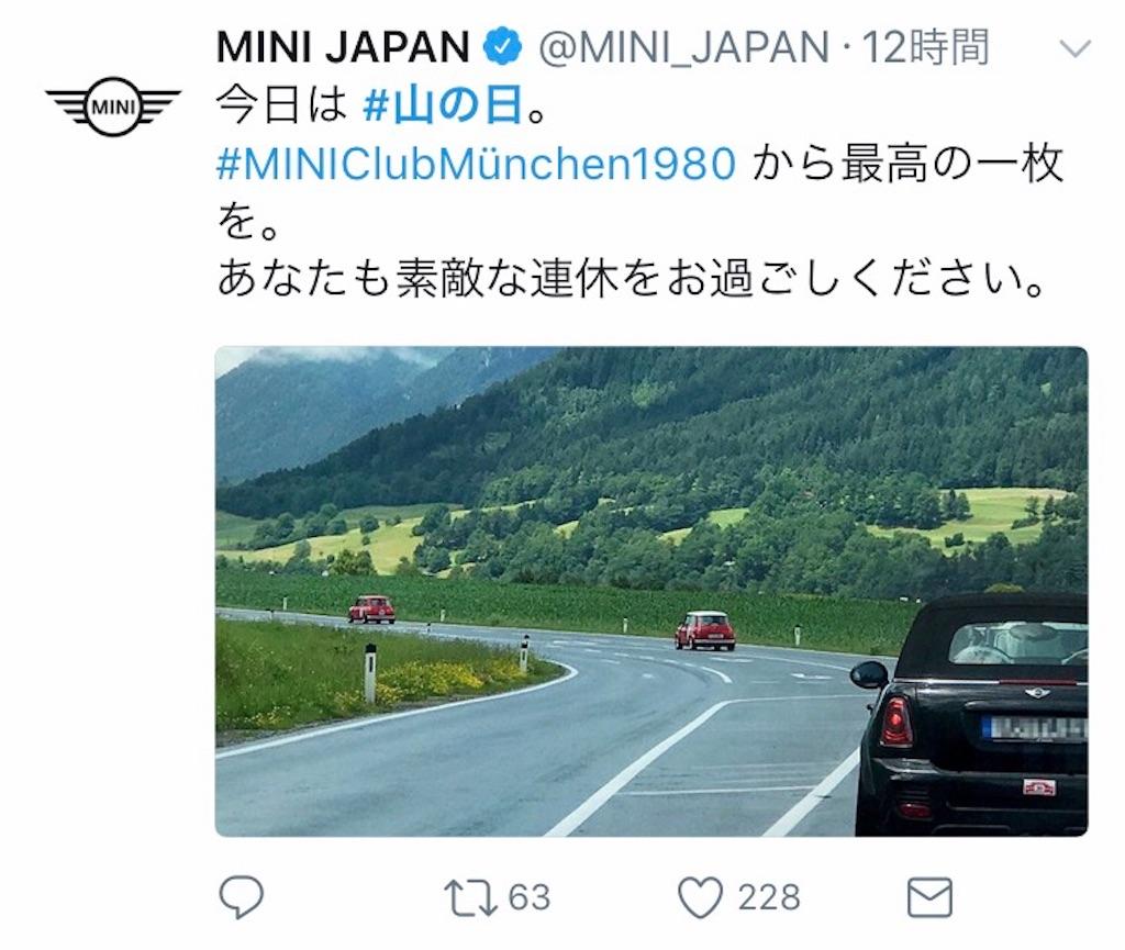 f:id:sukosimo_samuku_nice:20170812041329j:image