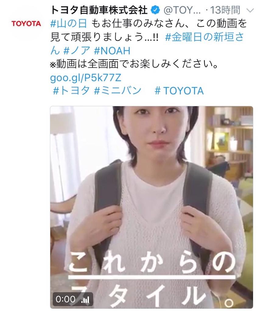 f:id:sukosimo_samuku_nice:20170812041839j:image